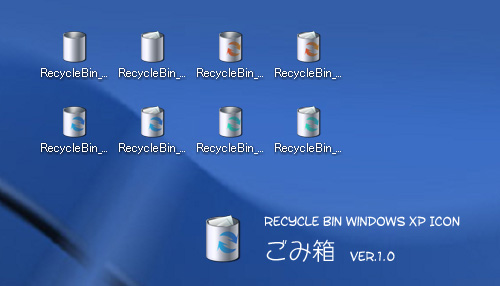 How to restore files deleted from recycling bin